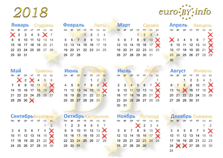 Календарь нерабочих дней Польши 2018 0b30314a15ccb
