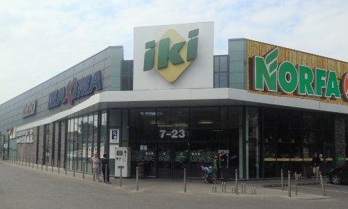магазины Литвы