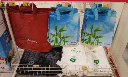 Платные пакеты в Auchan