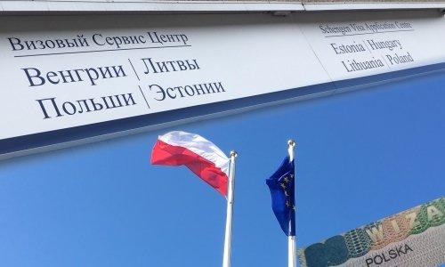 Флаг Польши, виза и визовый центр
