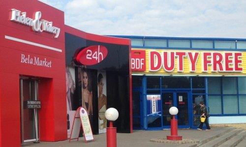 Duty Free при въезде в Беларусь