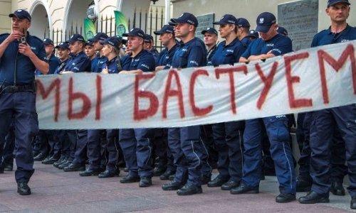 В полиции Польши итальянская забастовка