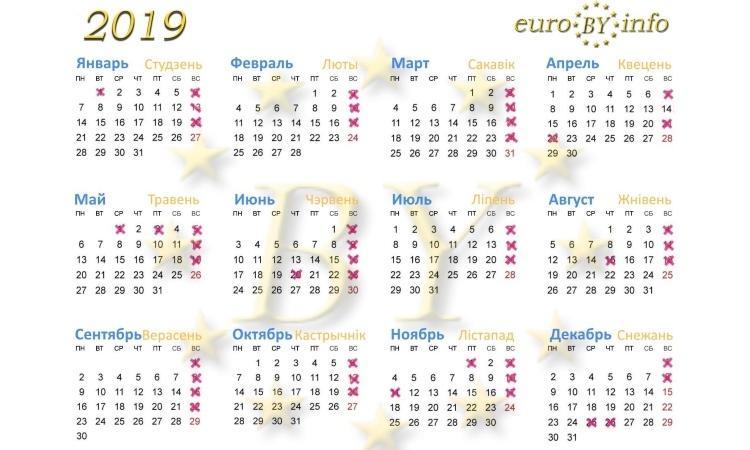Календарь нерабочих дней в Польше на 2019 год