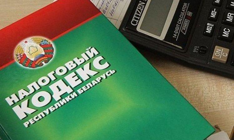 Гражданин белоруссии резидент или нерезидент