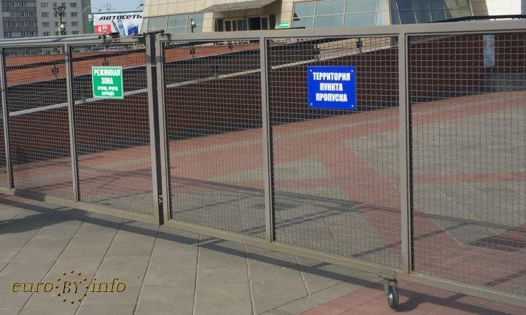 Забор пункт пропука режимная зона