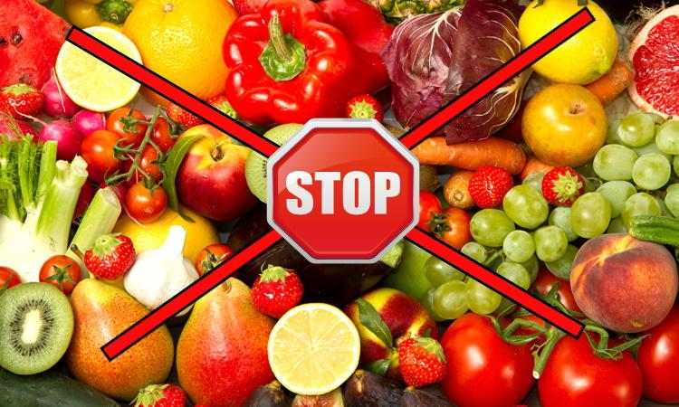 Ограничение ввоза овощей, фруктов и растений в Евросоюз