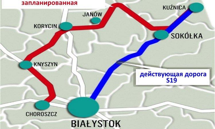 Ремонт трасса Белосток Сокулка Кузница