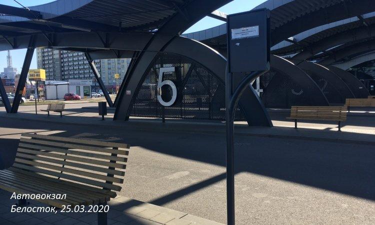 Автовокзал Белостока 25 марта 2020