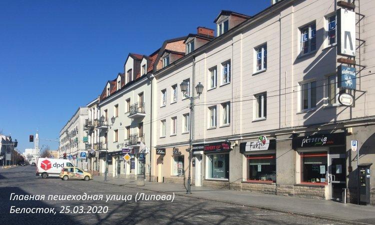 Главная пешеходная улица Белостока 25 марта