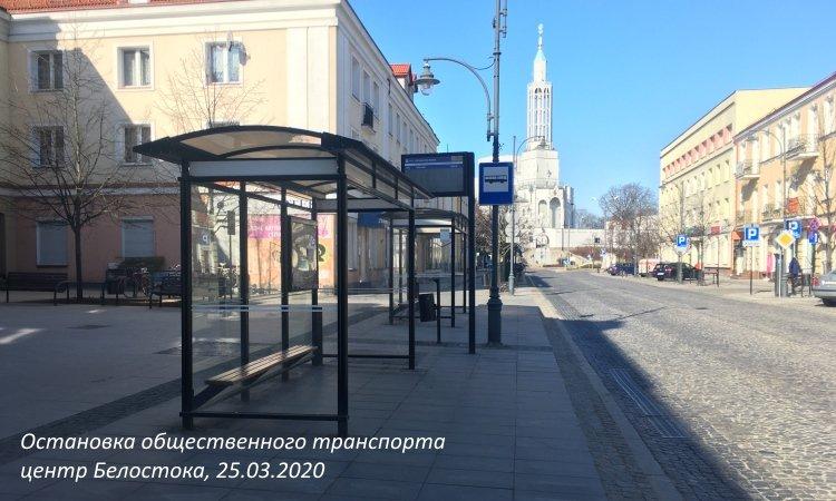 Остановка в центре Белосток 25 марта 2020