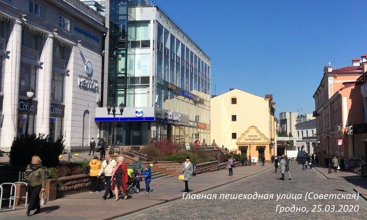 Главная пешеходная улица Гродно 25 марта