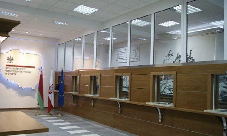 Пустое консуьльство Польши в Гродно