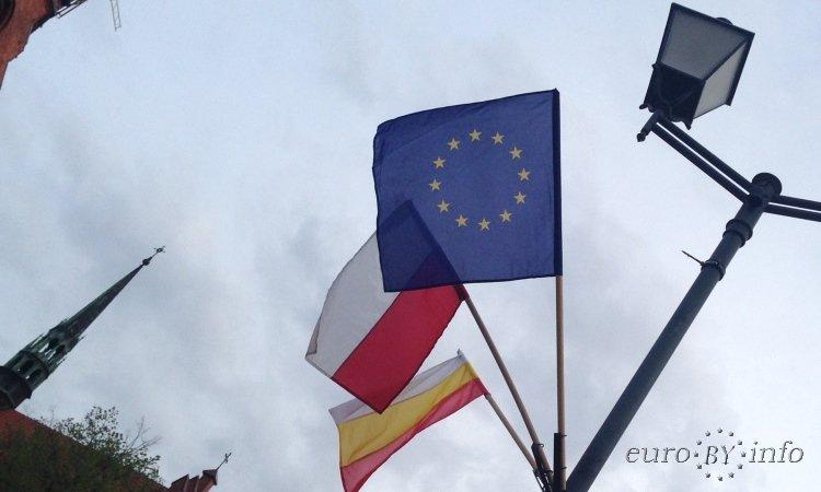 Флаг Еросоюза и Польши