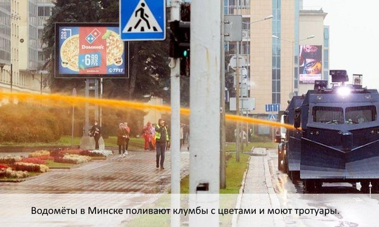 Водомёты в Минске поливают клумбы и моют тротуары.