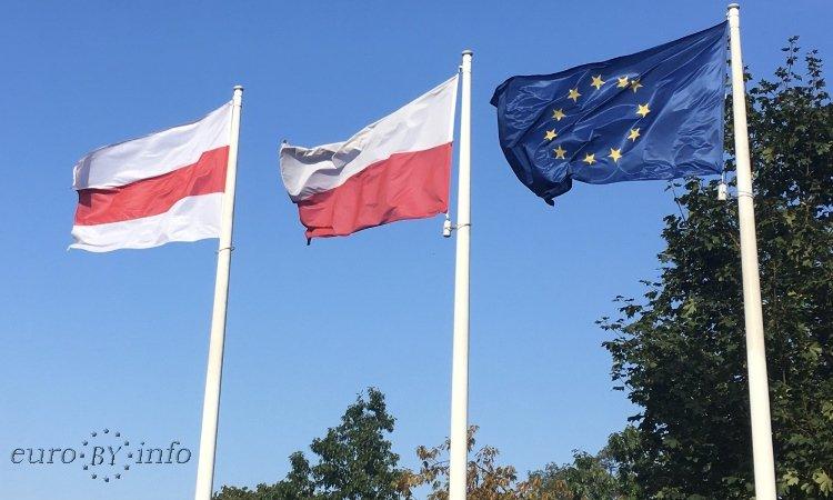 Флаг бело красно белый Беларусь Польша ЕС