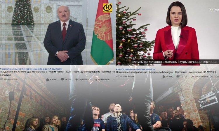 Новогодний баттл в Беларуси