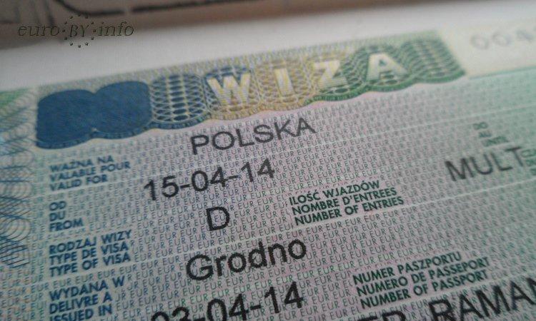 Национальная польская виза Д