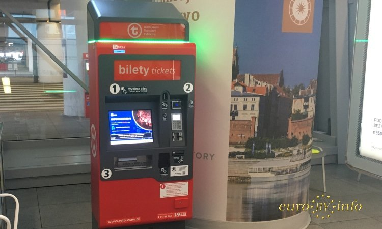 Аппарат по продаже билетов в Польше
