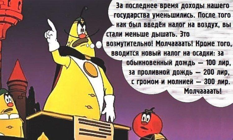Оплата за выезд из Беларуси