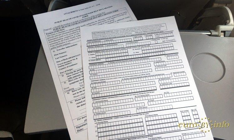 Бумаги для заполнения в самолёте во время полёта в  Польшу