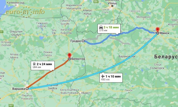Из Гродно до Белостока 991 км пути