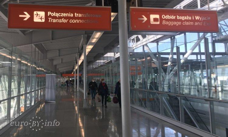 Варшава внутри аэропорта