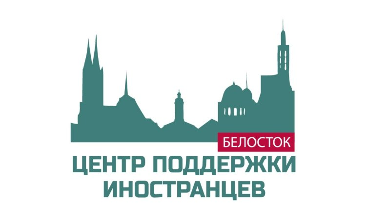 Окно на Восток Белосток фонд для беларусов