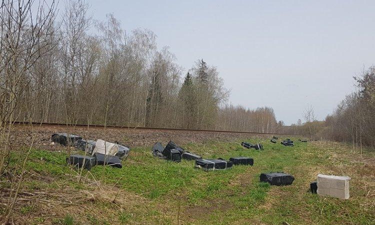 сигареты обнаружены рядом с железнодорожными путями