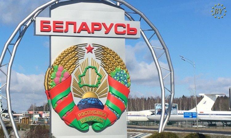 Беларусь в изоляции