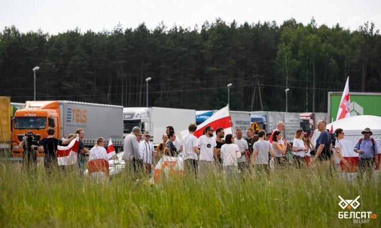 Протест на границе Бобровники