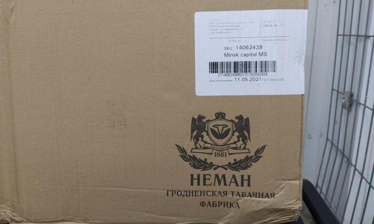 Ящик с контрабандными сигаретыми Гродненской табачной фабрики