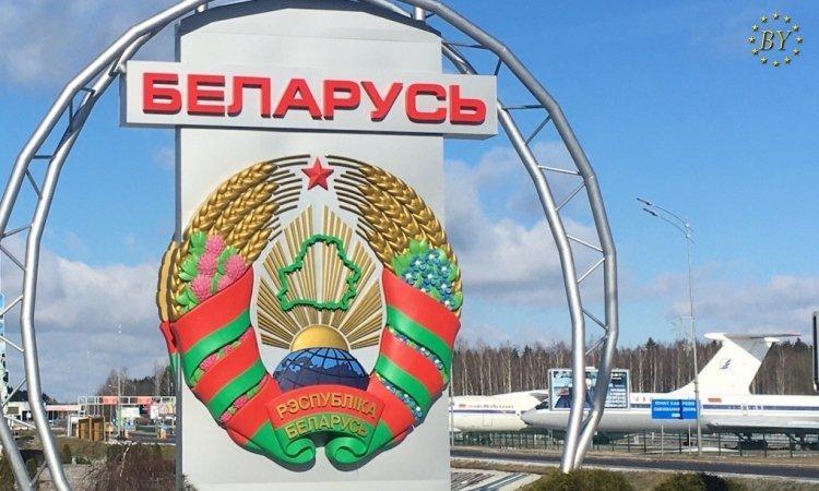 Плюсы Беларуси